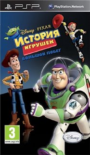 Toy Story 3: The Videogame [RUS] [Patched] [FullRIP] PSP