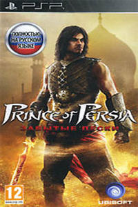 Prince of Persia: The Forgotten Sands [Patched] [Full][ISO][RUS][L][EU]