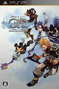 Kingdom Hearts Birth By Sleep [JAP+ENG][Patched] [2010]