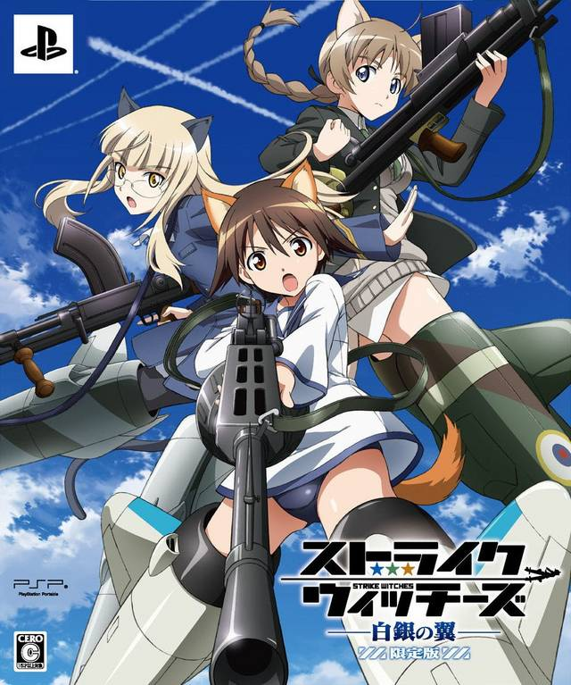 Strike Witches - Hakugin no Tsubasa (JAP) [PSP]