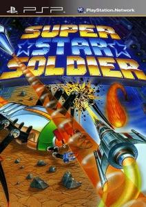 Super Star Soldier (ENG) [PSP]