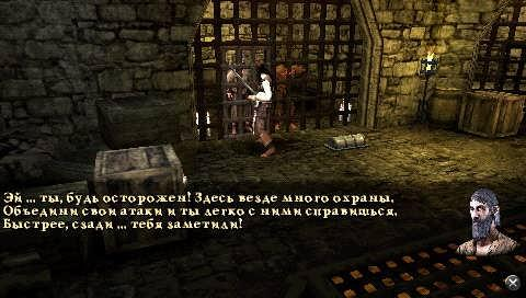 Дравосек игровые автоматы
