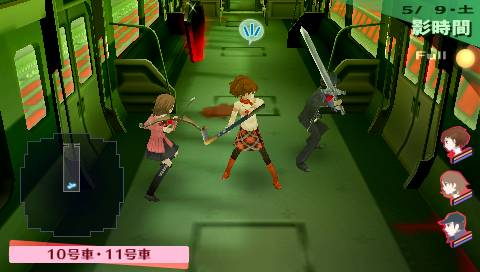 persona 3 psp iso coolrom