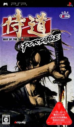 Samurai Dou Portable (Way of the Samurai Portable) (2008)