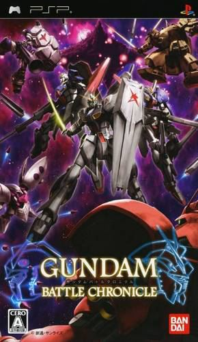 Gundam Battle Chronicle (2007)