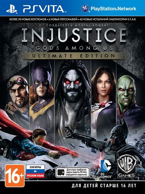 Injustice: Gods Among Us - Ultimate Edition (2013) [PSVita] [EUR] 3.60