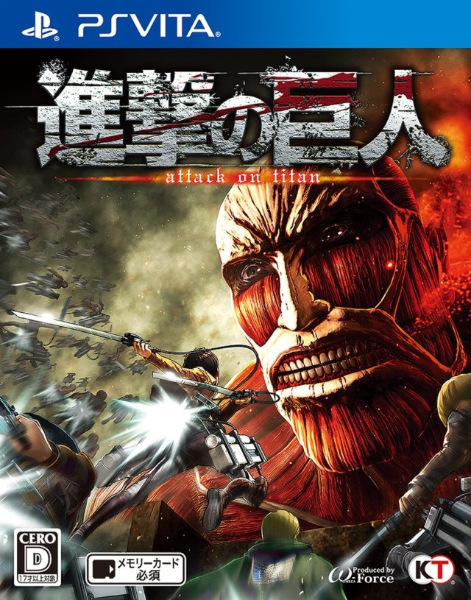 Attack on Titan: Wings of Freedom [EUR/ENG] [RIP]