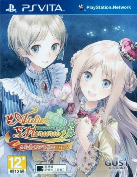 Atelier Meruru Plus The Apprentice of Arland [USA/ENG]