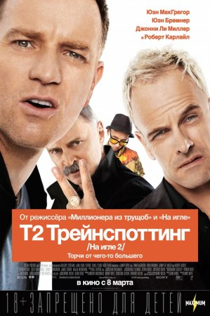 Т2 Трейнспоттинг (На игле 2) / T2 Trainspotting (2017) MP4/PSP