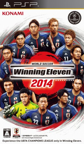[PSP] World Soccer Winning Eleven 2014